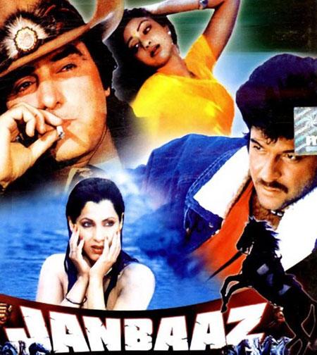 Janbaaz Title Song Lyrics