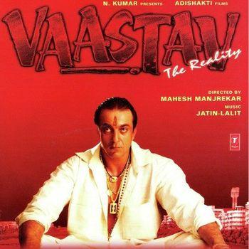 Jawani Se Ab Jung Lyrics from Vaastav
