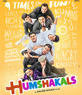 Just Look Into My Eyes - Humshakals