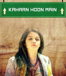 Kahan Hoon Main - Highway