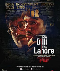 Kaleje Mein Jo Lag Jaati - Kya Dilli Kya Lahore