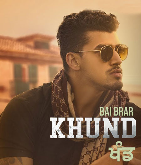 Khund Lyrics by Bai Brar