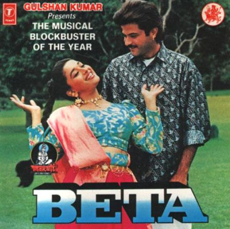 Khushiyon Ka Din Aaya Hai - Beta