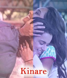 Kinare - Queen
