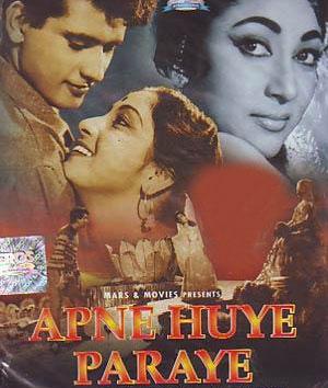 Kismat Ne Kya Din Dikhlaye - Apne Huye Paraye