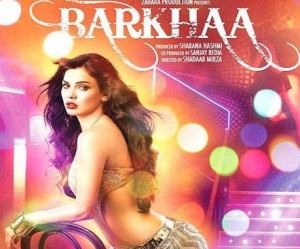 Lafze Bayaan Lyrics - Barkhaa