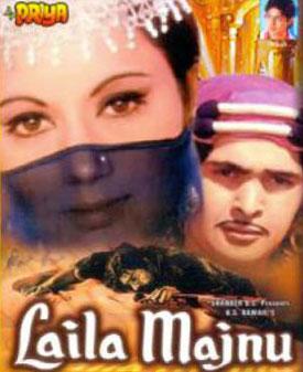 Likh Kar Tera Naam Zameen Par Lyrics
