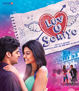 Luv U Soniyo Title Song - Luv U Soniyo
