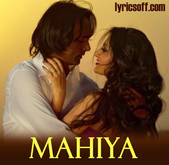 Mahiya Ve Soniya Mp3 Download Atif Aslam