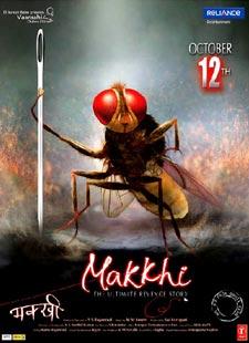 Makkhi Hoon Main Makkhi - Makkhi Title Song Lyrics