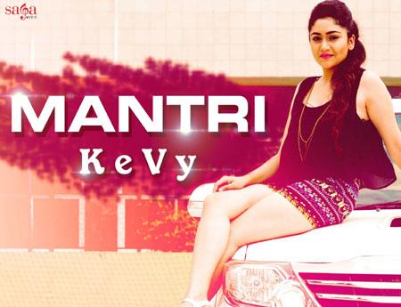 Mantri Lyrics by KeVy