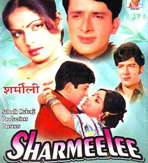 Megha Chhaye Aadhi Raat Lyrics