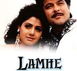 Megha Re Megha Lyrics - Lamhe