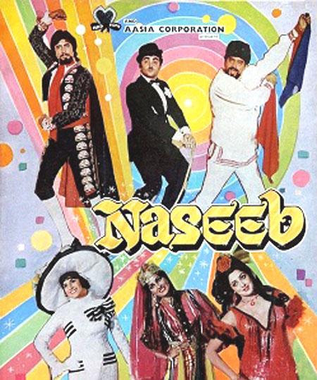 Mere Naseeb Mein Tu Hai Ki Nahi Lyrics - Naseeb