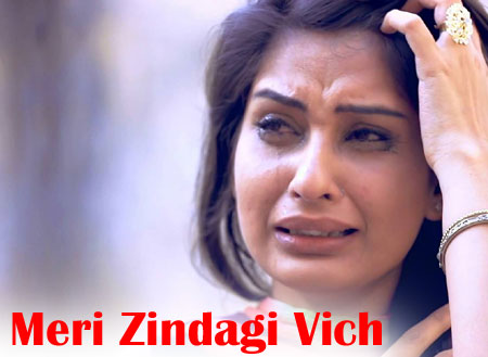 Meri Zindagi Vich Lyrics by Param