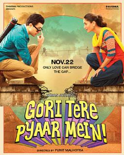 Moto Ghotalo - Gori Tere Pyaar Mein