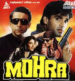 Na Kajre Ki Dhaar Lyrics - Mohra