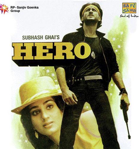 Nindiya Se Jaagi Bahar Lyrics from Hero