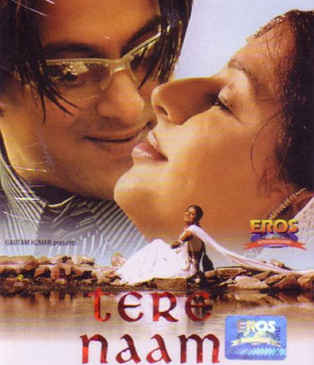 O Jaana Keh Raha Hai Dil Lyrics