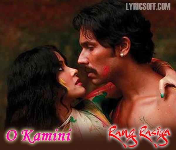 O Kamini - Rang Rasiya