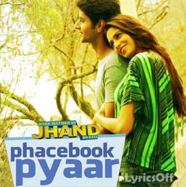 Phacebook Pe Pyaar - Kuku Mathur Ki Jhand Ho Gayi