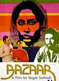 Phir Chhidi Raat Baat Phoolon Ki Lyrics - Bazaar