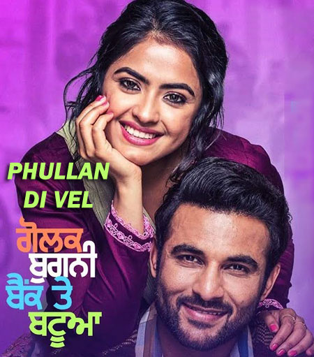Phullan Di Vel Lyrics by Sunidhi Chauhan