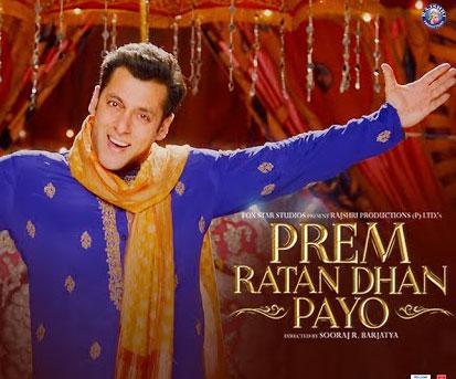 Prem Leela Lyrics - Prem Ratan Dhan Payo