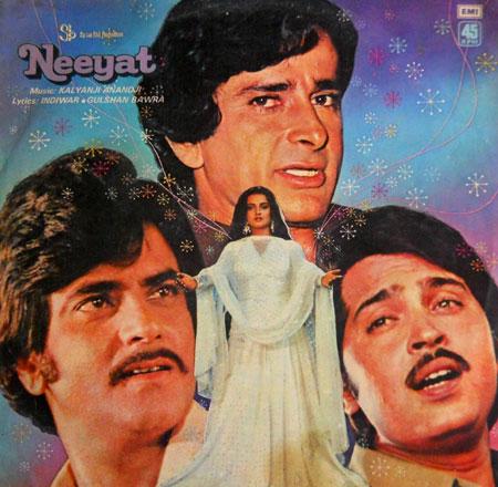 Pyar Karna Nahi Aaya Lyrics