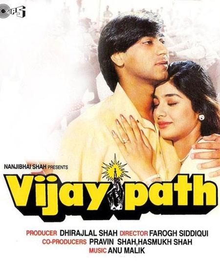 Raah Mein Unse Mulaqat Ho Gayi Lyrics - Vijaypath