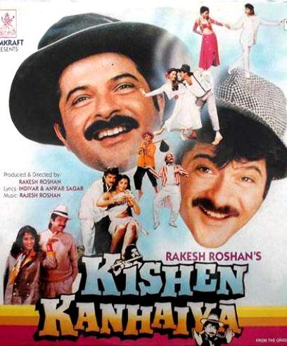 Radha Bina Hai Kishen Akela - Kishen Kanhaiya