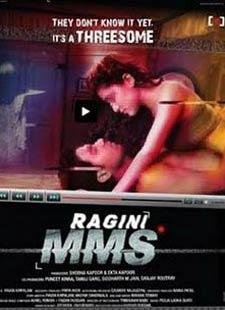 Ragini Lyrics