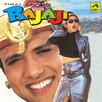 Raja Chalo Akele Mein Lyrics