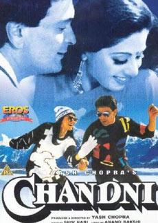 Rang Bhare Baadal Se - Chandni O Meri Chandni Lyrics