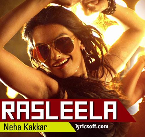 Rasleela - Monsoon