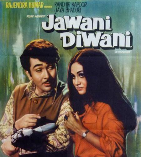 Samne Yeh Kaun Aaya - Jawani Diwani