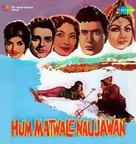 Sathi Hai Albela Lyrics - Hum Matwale Naujawan
