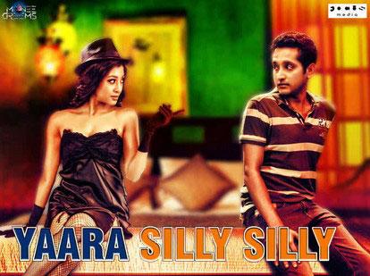 Sathiya Lyrics from Yaara Silly Silly