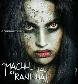 Saturday Night Hai - Machhli Jal Ki Rani Hai