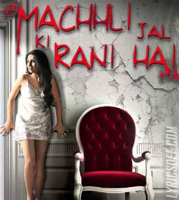 Sau Dil Bhi Jo Hote - Machhli Jal Ki Rani Hai