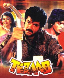 So Gaya Yeh Jahan Lyrics - Tezaab