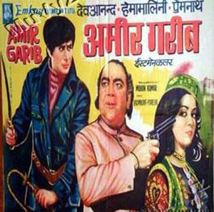 Soni Aur Moni Ki Hai Jodi Ajeeb Lyrics