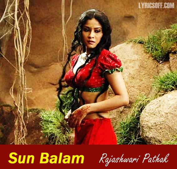 Sun Balam - Rang Rasiya