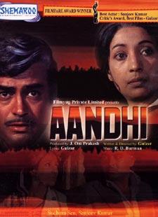 Tere Bina Zindagi Se Koi Shikwa To Nahin Lyrics - Aandhi