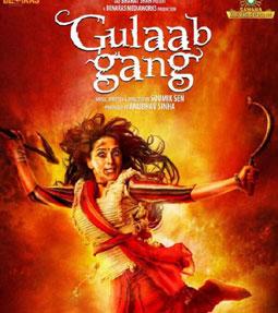 Teri Jai Ho - Gulaab Gang