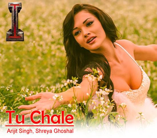 Tu Chale - I (Hindi)