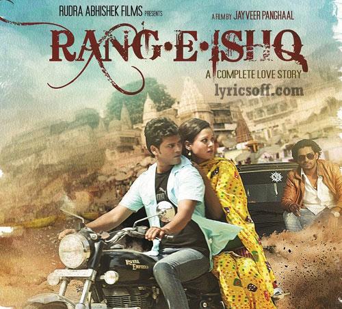 Tu Hi Meri Rooh Mein Song Lyrics - Rang-E-Ishq