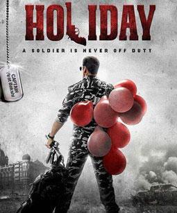 Tu Hi Toh Hai - Holiday