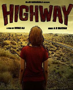 Tu Kuja Highway