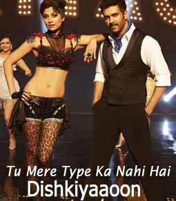 Tu Mere Type Ka Nahi Hai Lyrics